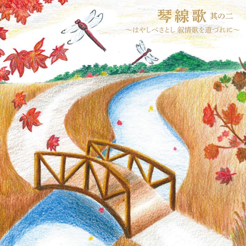【CD】AVC1-96362