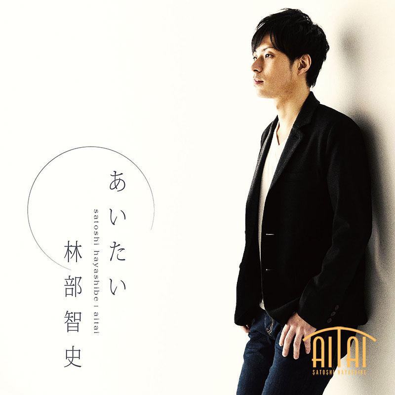 【CD】AVCD-83495