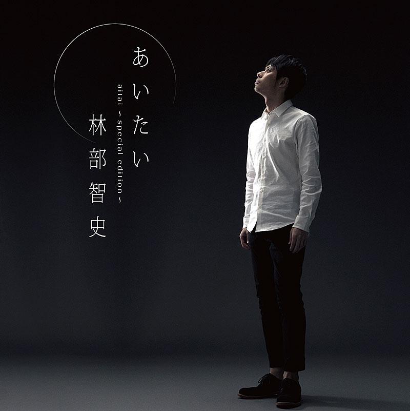 【CD】AVCD-83703