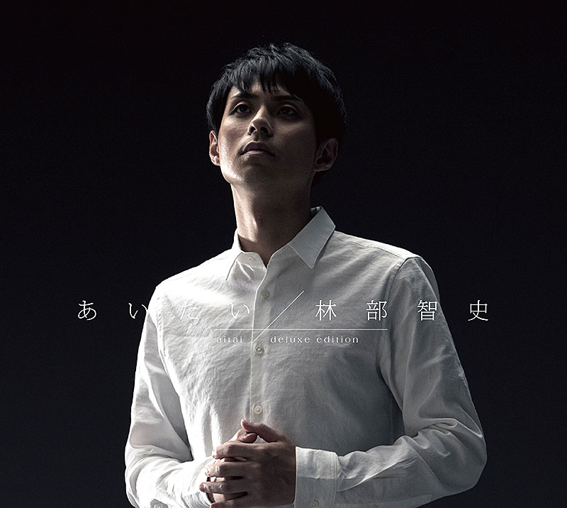 【CD+DVD】AVCD-83704