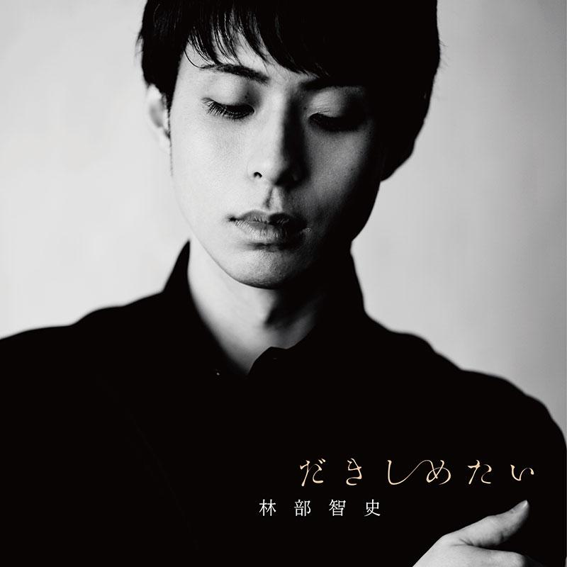 【CD】AVCD-83882