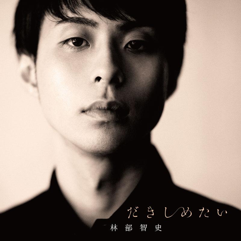 【CD】AVCD-83940