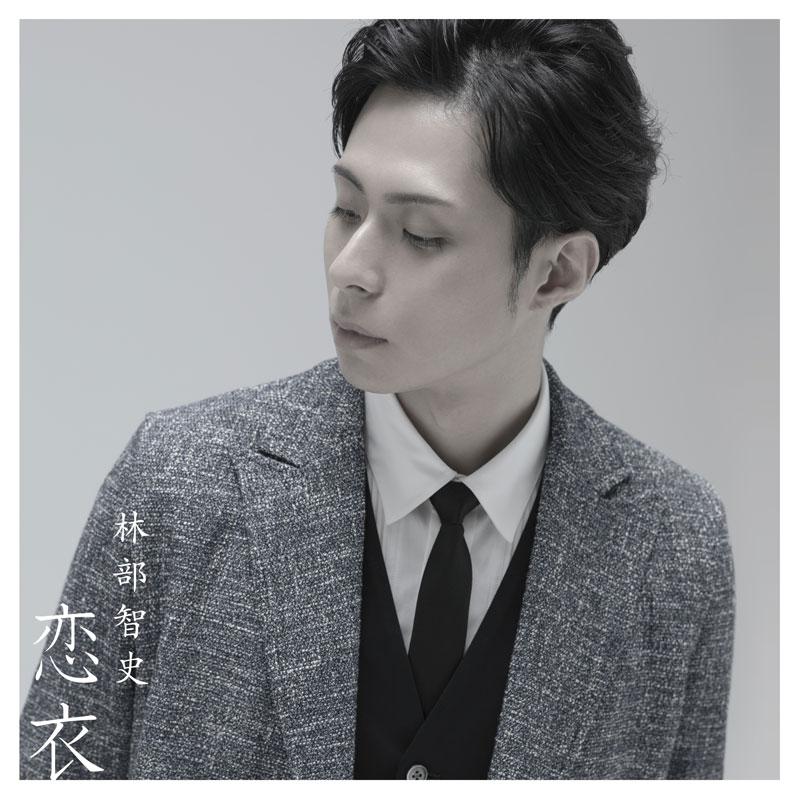 【CD+DVD】AVCD-94118/B