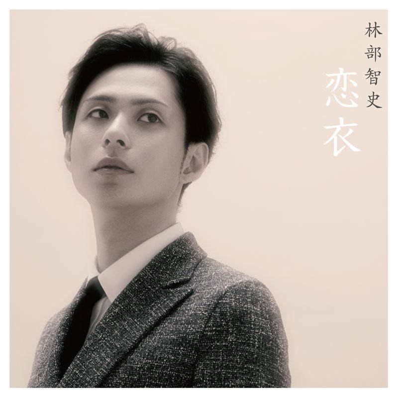 【CD】AVCD-94119