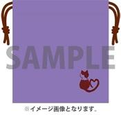 巾着SAMPLE(サイト)
