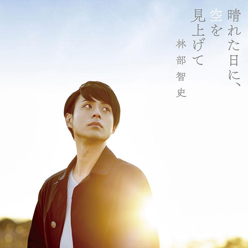 【CD+DVD】AVCD-83770B