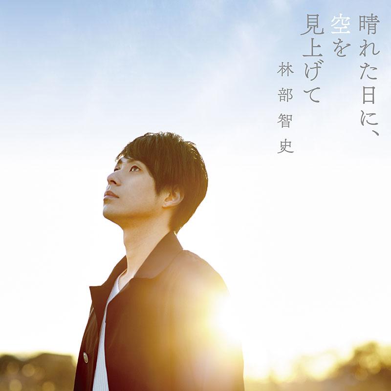 【CD】AVCD-83771