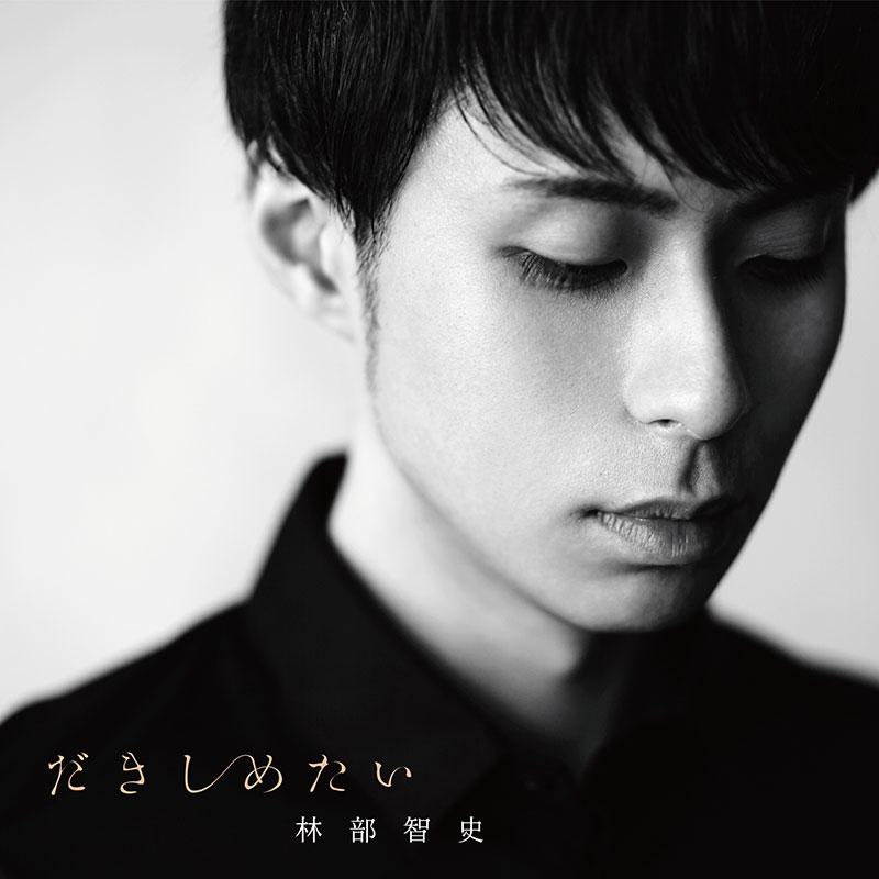 【CD+DVD】AVCD-83881B