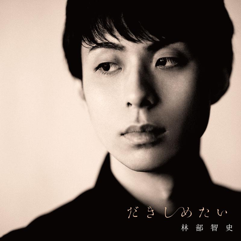 【CD+DVD】AVCD-83941/B