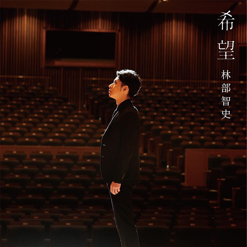 【CD】AVCD-94525B