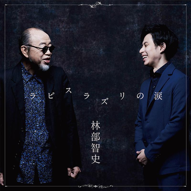 【CD】AVCD-94998