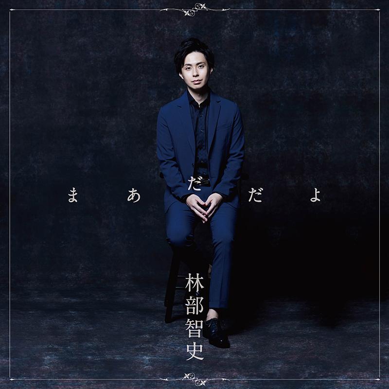 【AL+DVD】AVCD-96636/B