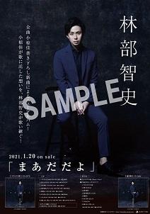 HP_B2_sample