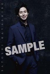 HP_山野楽器_sample-02