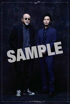 HP_【林部智史】全国汎用ポストカード_sample.
